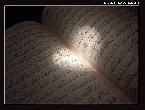 ayah Bunda Mahes Al Qur'an batita sholat tingkah